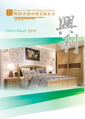 2015 Interim Report